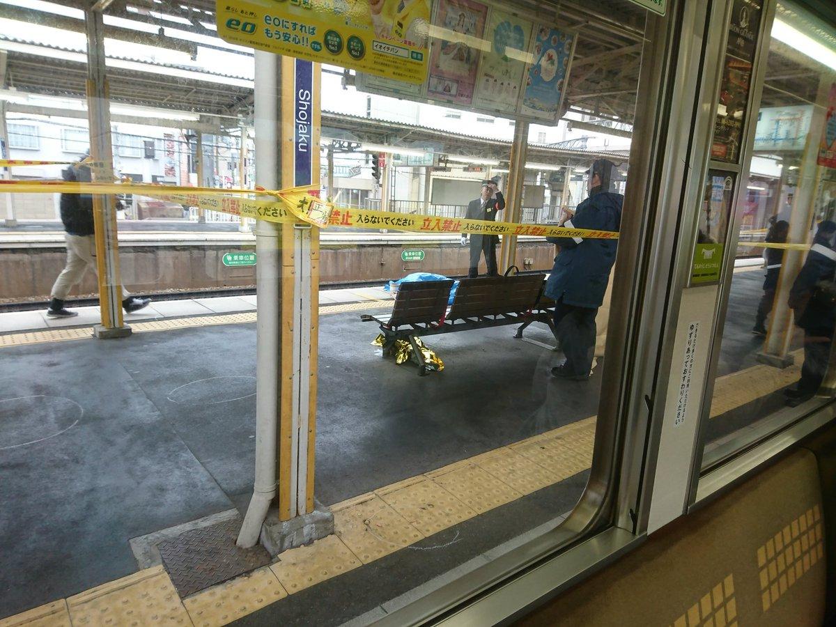 阪急京都線の正雀駅の人身事故の現場画像