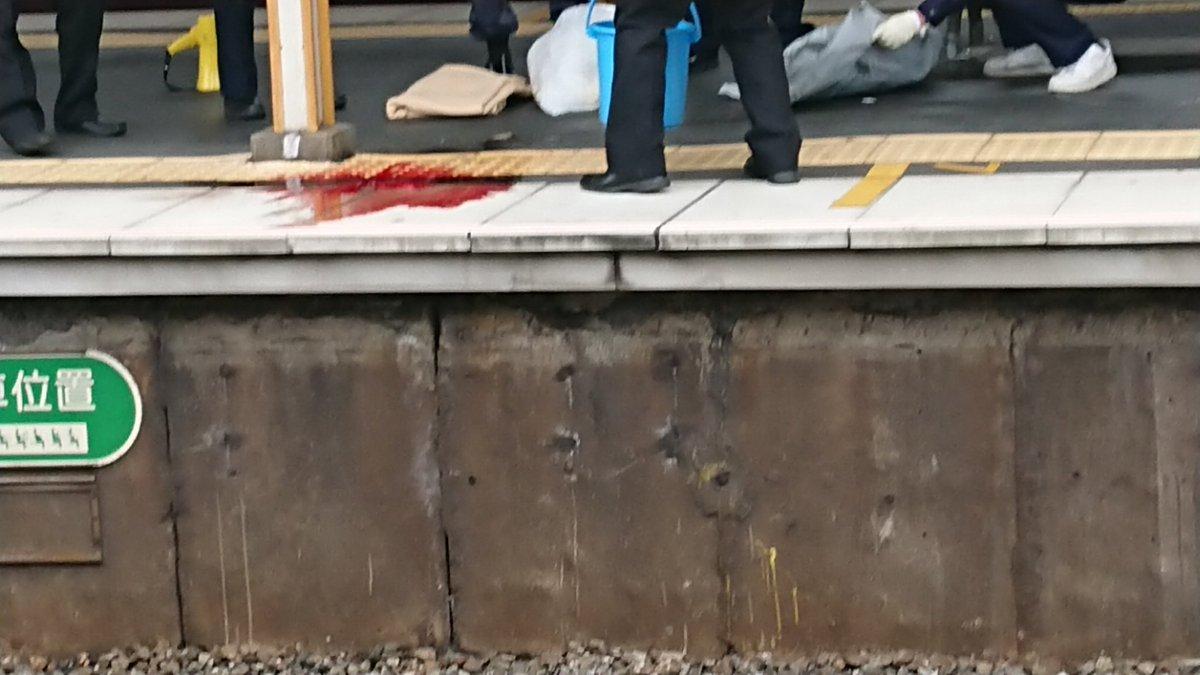 正雀駅の人身事故でホームに血がついている現場画像