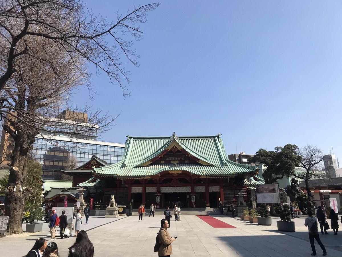 Temple d'Akihabara : le plus joli que j'ai vu pour l'instant. Comme dans la plupart des temples, il est possible d'écrire sur une petite tablette ses prières et vœux. La particularité de ce temple c'est qu'il y a de nombreux dessins style manga et c'est vraiment sympa à voir