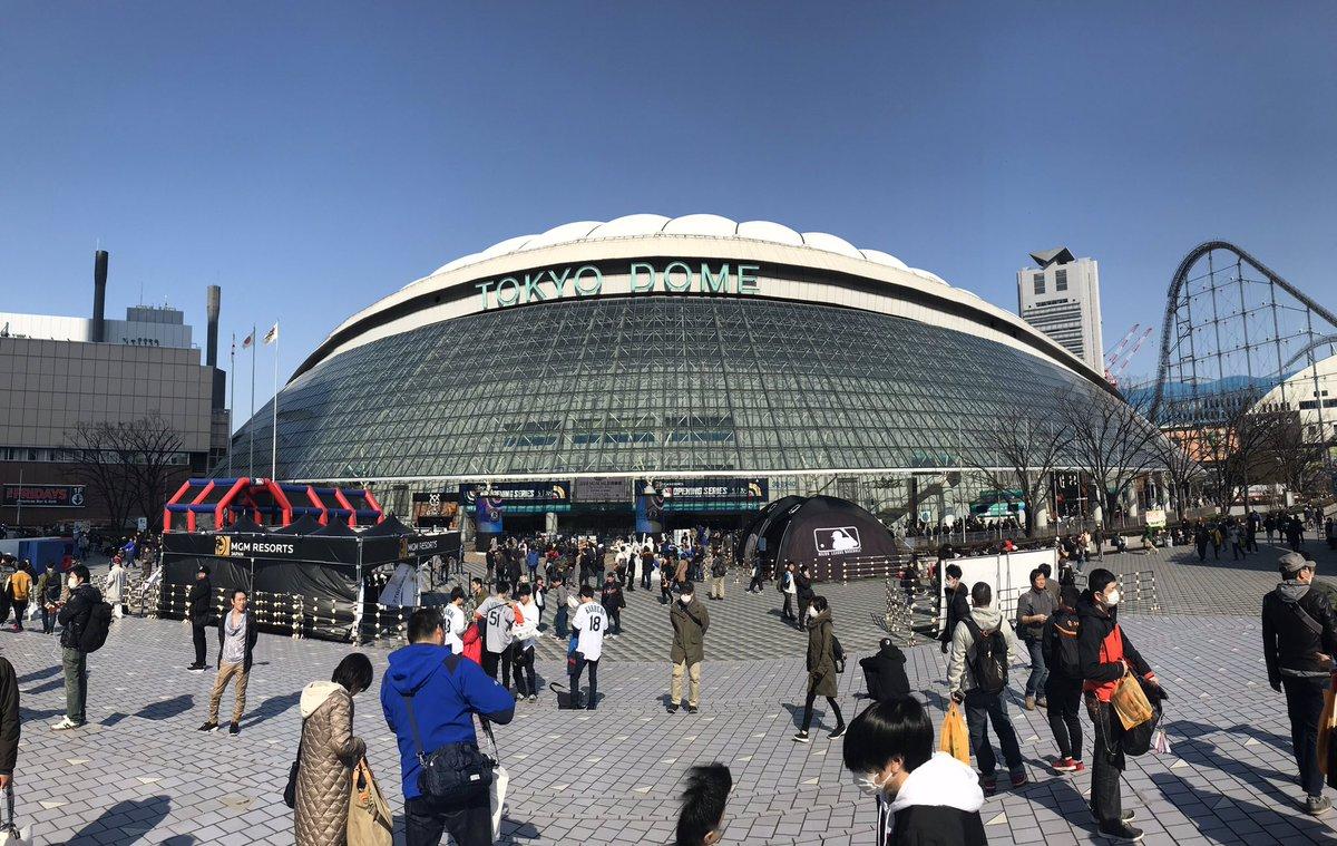 Jour 4 : Tokyo Dome. Stade de baseball qui sert aussi de salle de concert