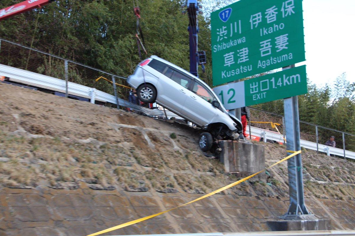 関越道の渋川伊香保IC付近の単独事故の現場画像