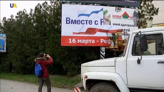 Крыму Фото