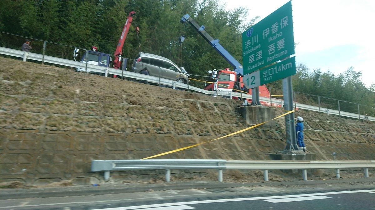 関越道の交通事故で事故車両がクレーンで撤去されている画像