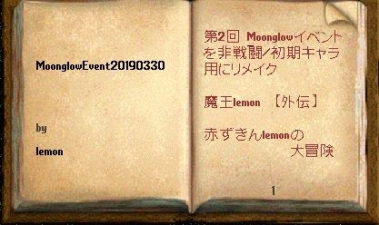lemonの詰め合わせさんの投稿画像