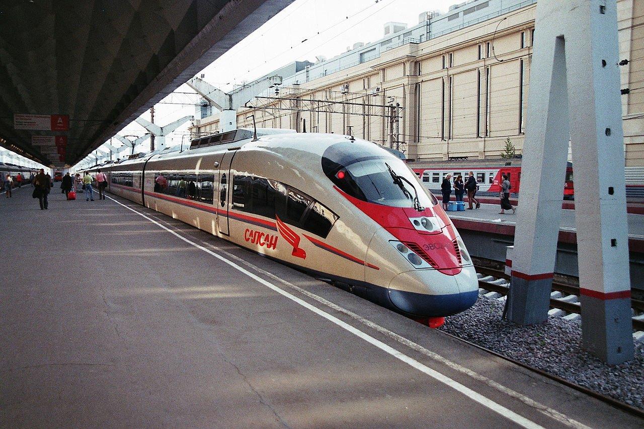Прибытие скоростных поездов