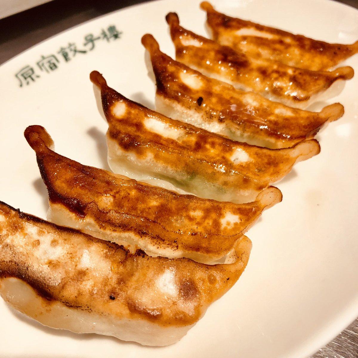 中目黒 餃子
