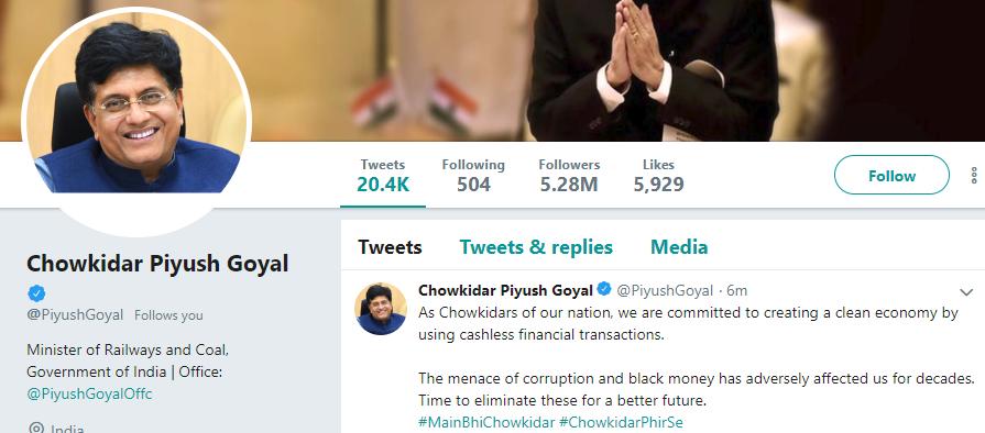Chowkidar prefix in twitter profiles of leaders, more videos released: BJP steps up its 'Main bhi chowkidar' campaign