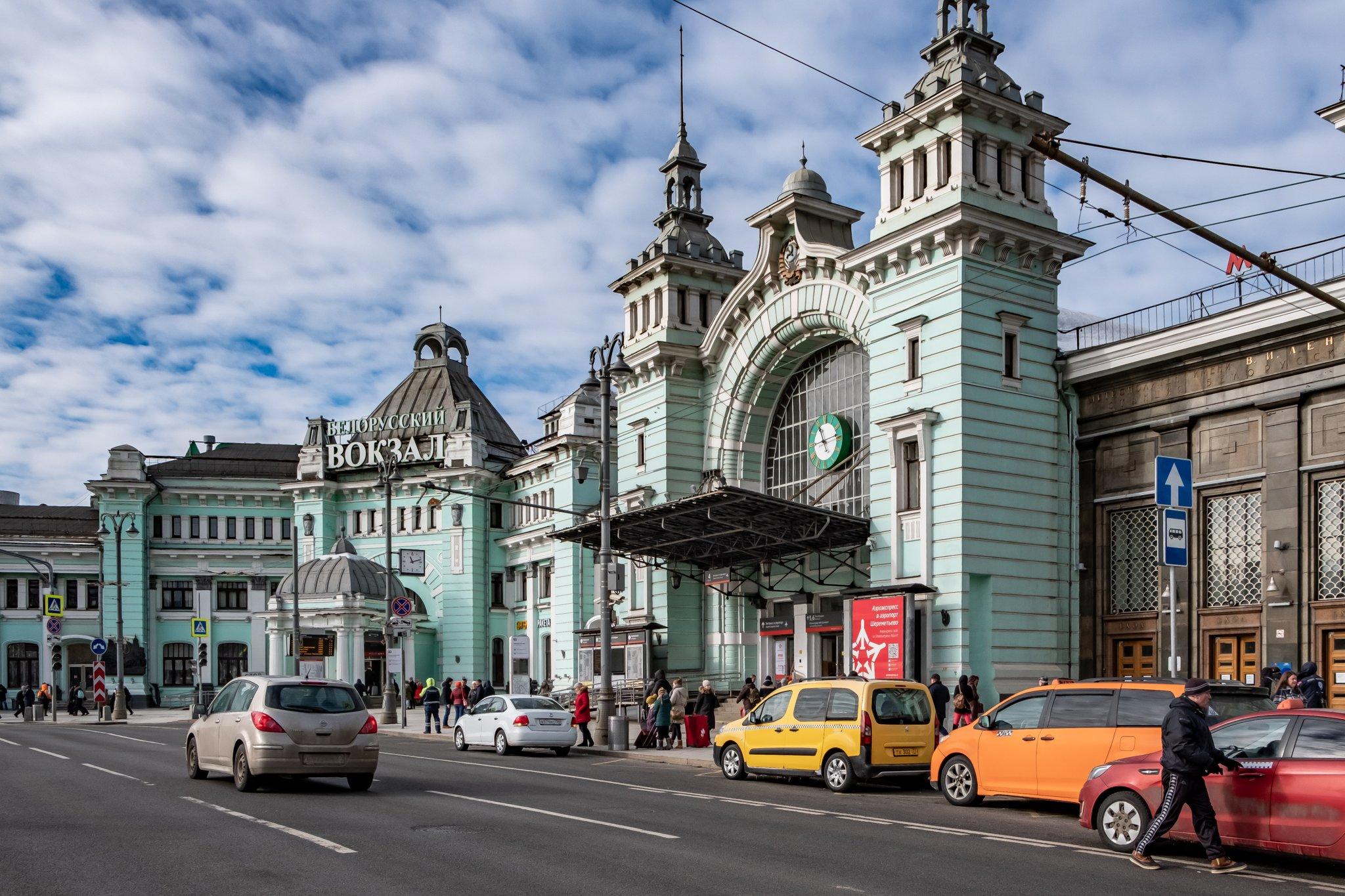 Найти фото белорусского вокзала вот замечательном
