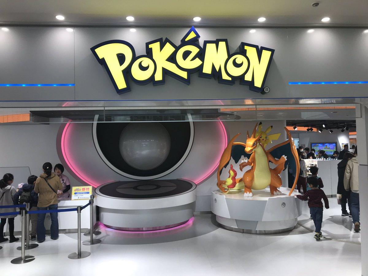 Ikebukuro et visite du Pokémon Center 😍😍 J'avais à nouveau 10 ans pendant une demi-heure 😁