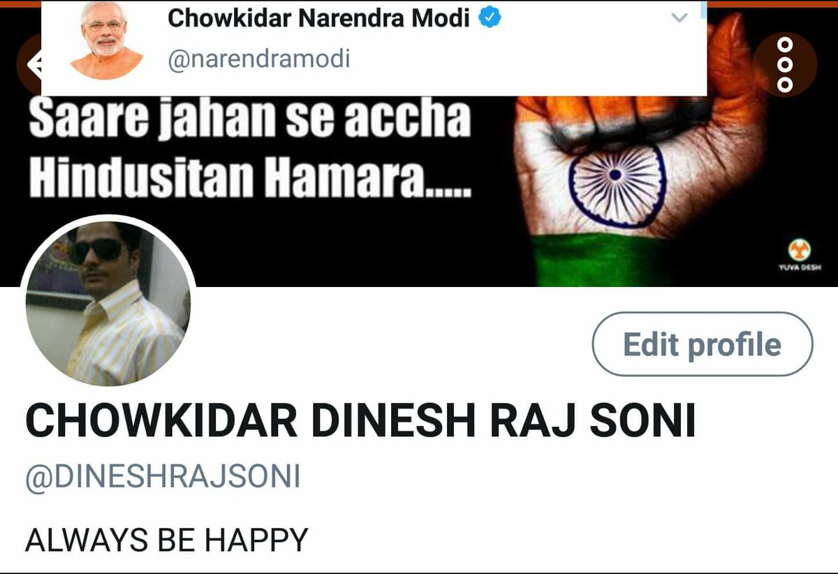 I am happy to my PM name #chowkidar      main bhi chowkidar