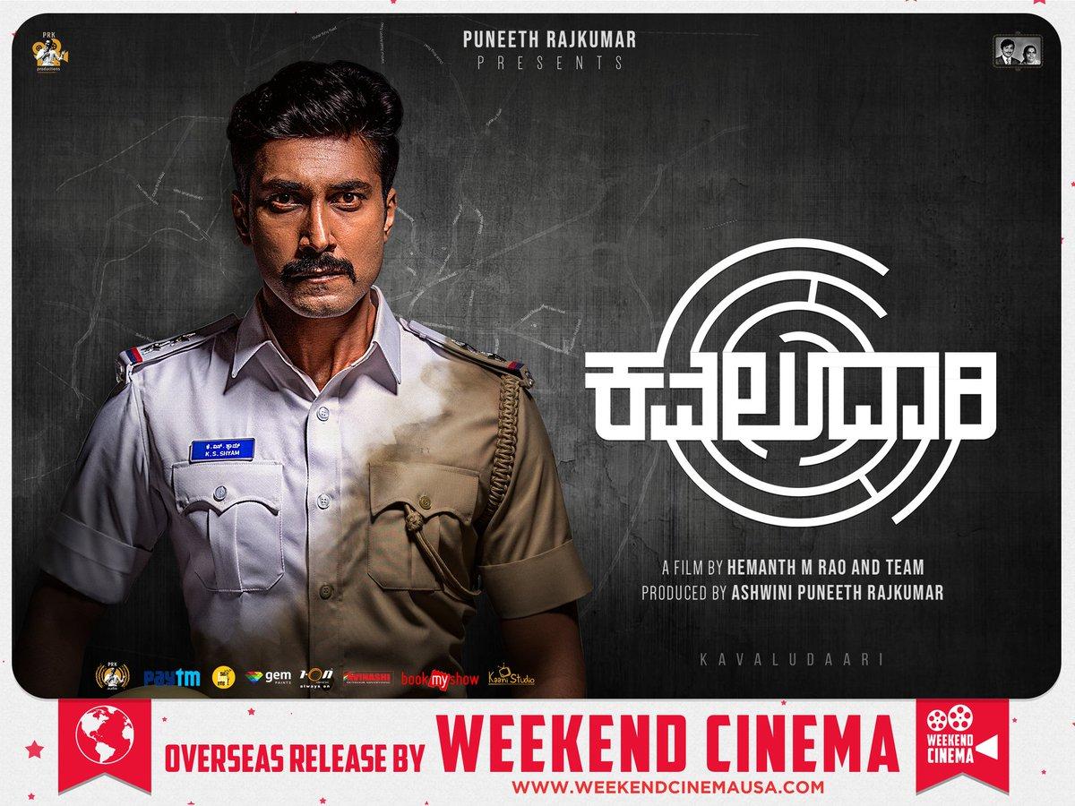 ವಿಶ್ವದಲ್ಲಿ ನಮ್ಮ ಕನ್ನಡಿಗರು ಎಲ್ಲೇ ಇದ್ರು ನಮ್ಮ ಕನ್ನಡ ಸಿನಿಮಾ ನೋಡಬೇಕು ಅನ್ನೋದೇ ನಮ್ಮ ಆಸೆ! #Kavaludaari will be released worldwide thanks to Weekend Cinema