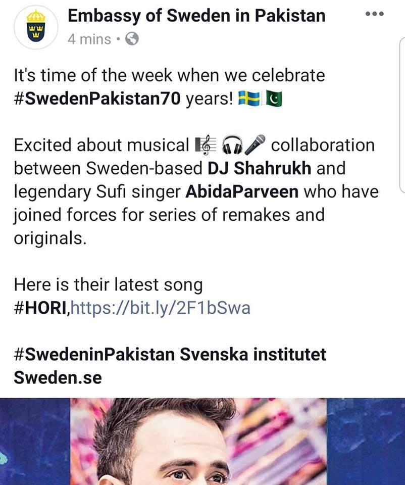 swedenpakistan70 hashtag on Twitter
