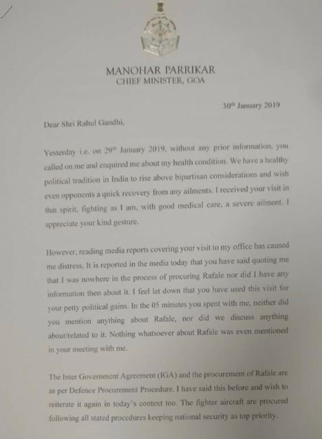 "#ManoharParrikar's last letter to you will haunt u forever.  ""Here I am fighting against a life-threatening illness.I thought your visit would give me your good wishes. With deep disappointment, I write to you do not use ur visit to an ailing person to feed political opportunism"""