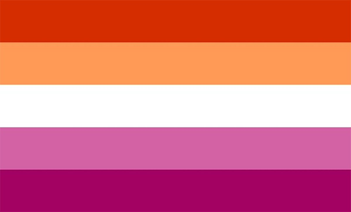 The creator of the lesbian flag is racist on Twitter: