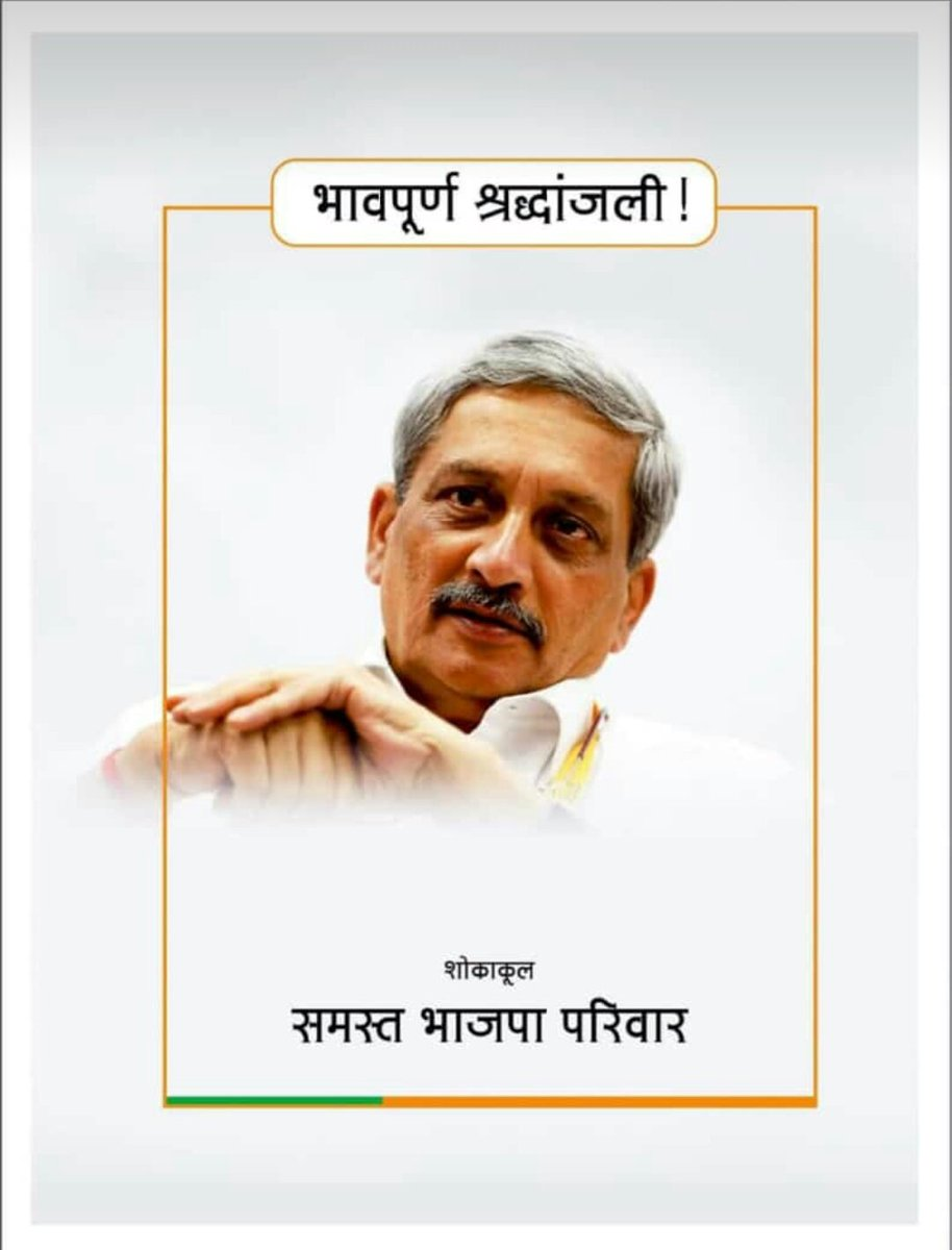Life of Lt. Shri Manohar Parrikar :   1. IIT Topper.  2. CM of Goa.  3. Defence Minister of India.  4. Brought OROP for soldiers.  5. Bought Rafale for Air Force.  6. Ordered Surgical Strikes on Pak & Myanmar 7. Brought International Film Festival to Goa  #ManoharParrikar