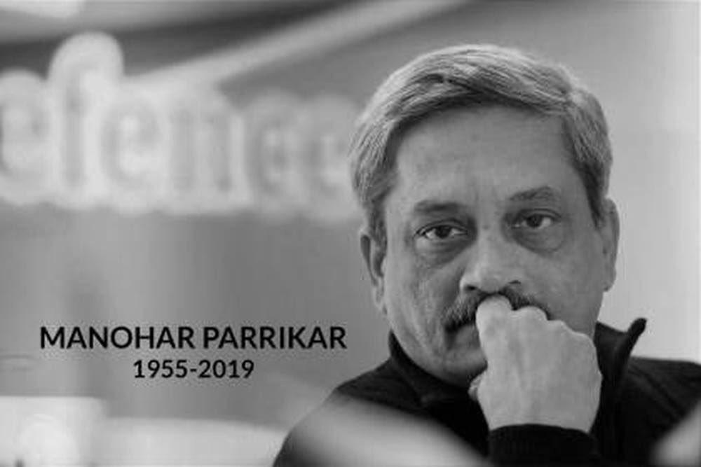 गोवा के CM एवं पूर्व रक्षा मंत्री #ManoharParrikar जी अब हमारे बीच नहीं रहें।सादगी की प्रतिमूर्ति को शत शत नमन,राजनीति में आप की कमी हमेशा मसहूस की जाएगी।ईश्वर से दिवंगत आत्मा को अपने श्रीचरणों में स्थान देने और परिजनों को यह वज्रपात सहन करने की शक्ति देने की प्रार्थना करता हूं।