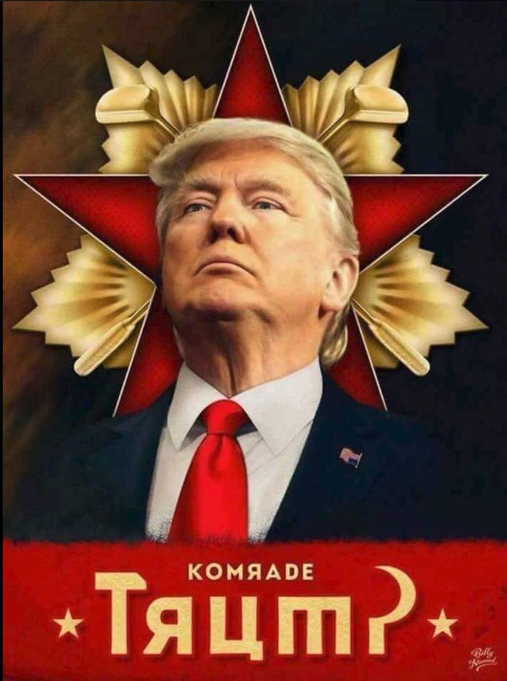 You disgrace his memory every time you refuse to call out the #RussianAssetInTheWhiteHouse for his treasonous actions. Whatever kompromat Putin has on you can&#39;t be as terrible as your current complicit actions to support #TraitortRump.<br>http://pic.twitter.com/4PsGWubrjv