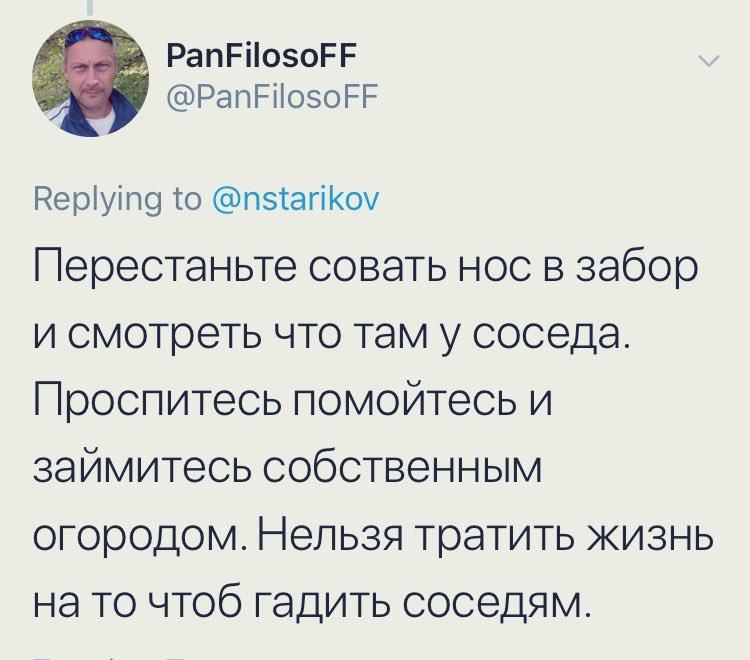В Украине разработали онлайн-платформу об аутентичной культуре - Цензор.НЕТ 5749