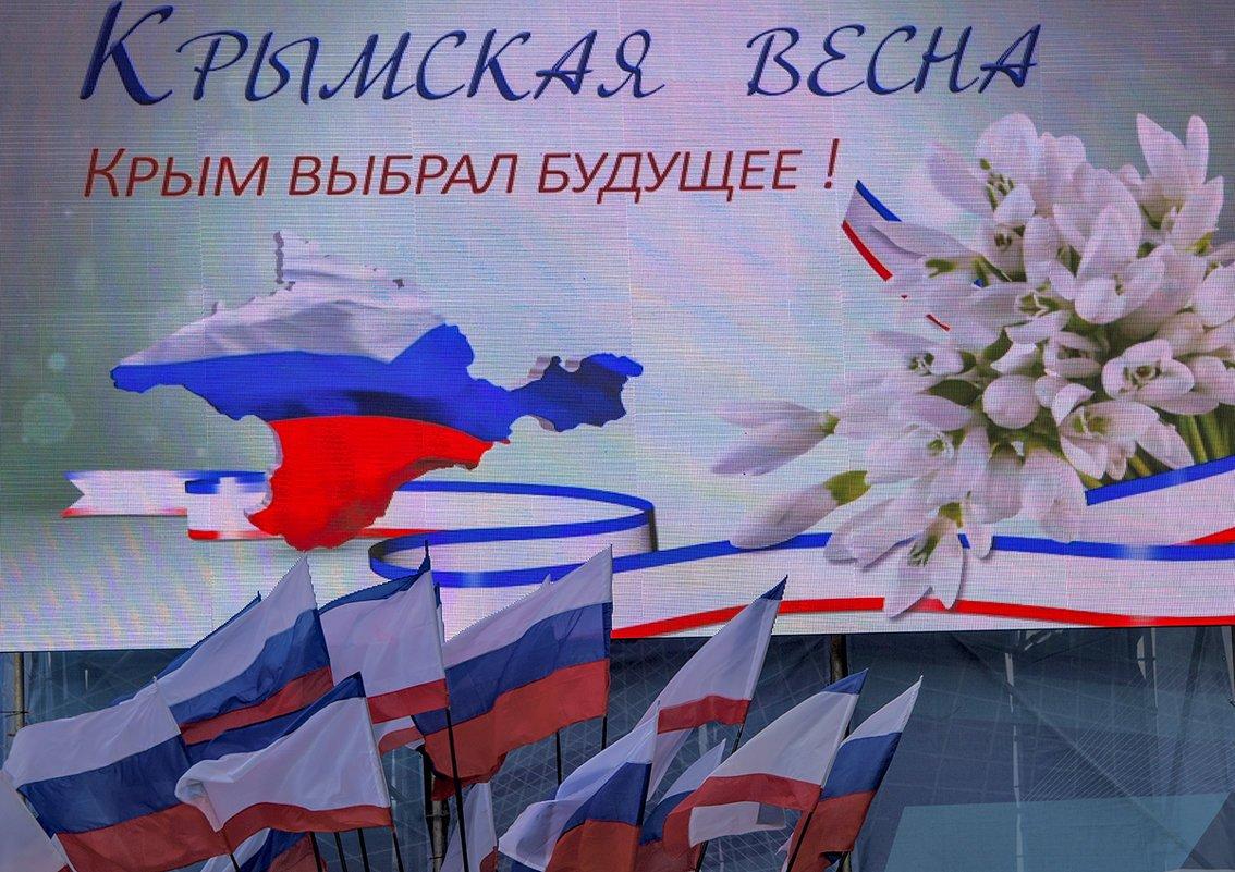 открытки с референдумом в крыму рекомендуют