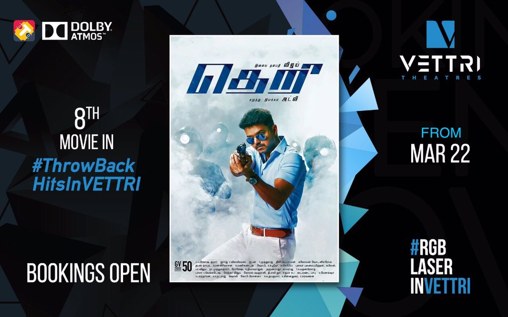 Team #OTFC is Celebrating #ThalapathyVijay's All Time Blockbuster #Theri at @VettriTheatres !  Date : March 23 (sat) Show Timing : 12.30pm Celeb starts at : 11am  Join with us for the Massive Celebration 😎🎉👍 @actorvijay @Atlee_dir