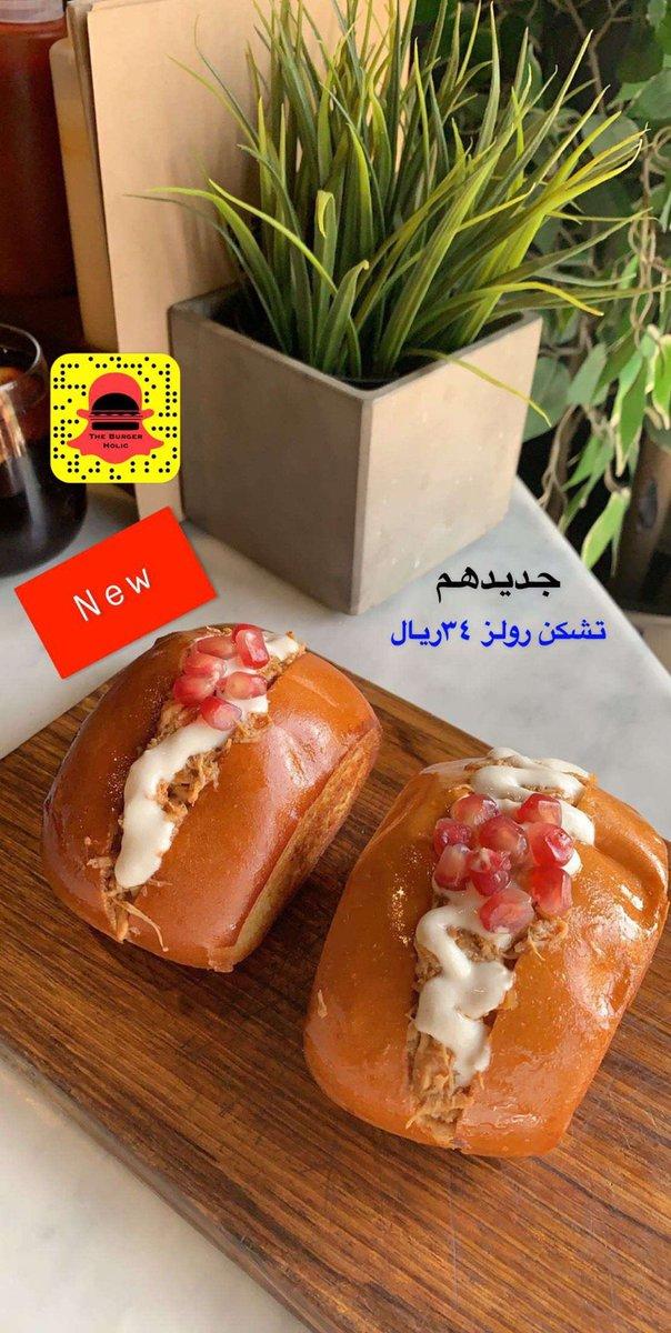 مطاعم الرياض 2021م أفضل 39 مطعم مجر ب بالرياض مطاعم السعودية