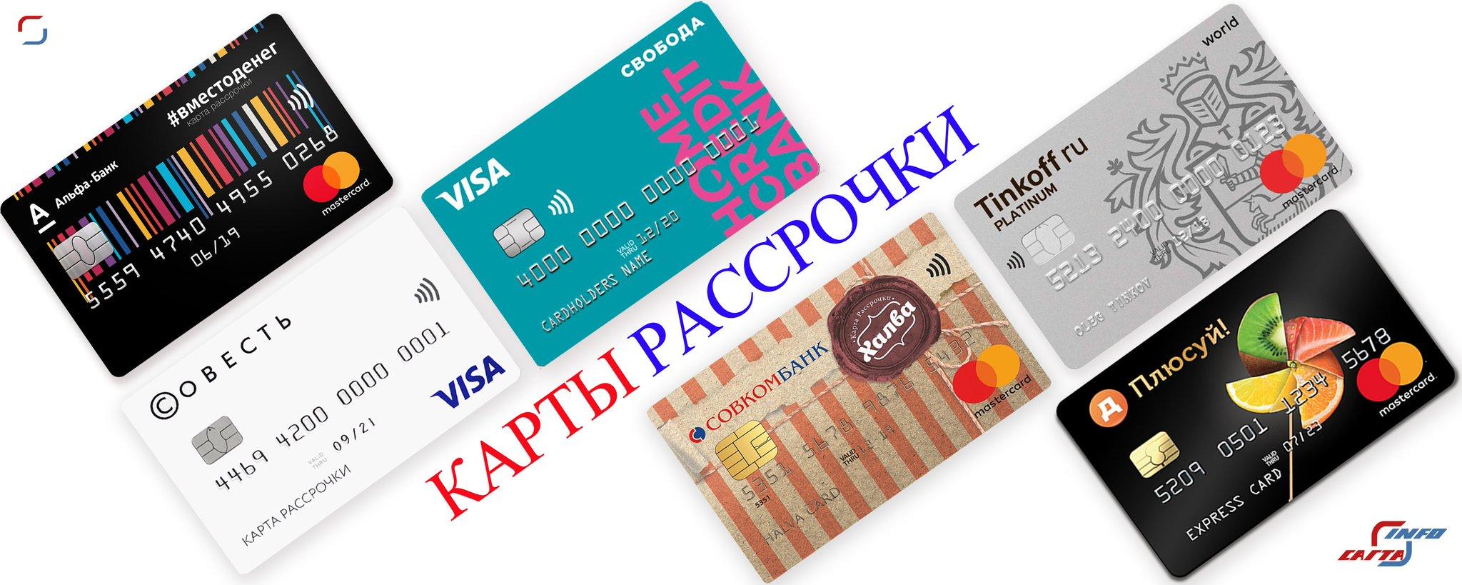эти банк россия кредитная карта фото оформить заказ