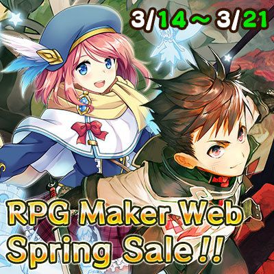 Our RPG Maker Web Spring Sale is in full swing! 30-80% off