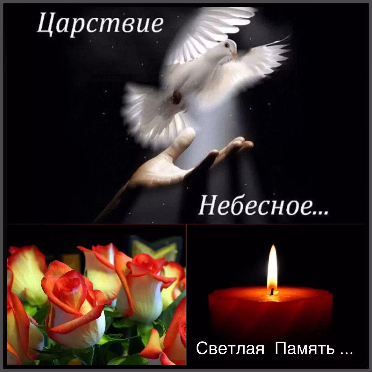 Для, открытки светлая память ангелочку