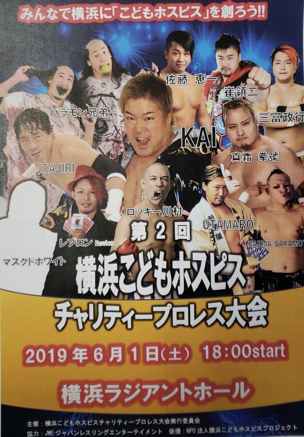 TajiriBuzzsaw photo