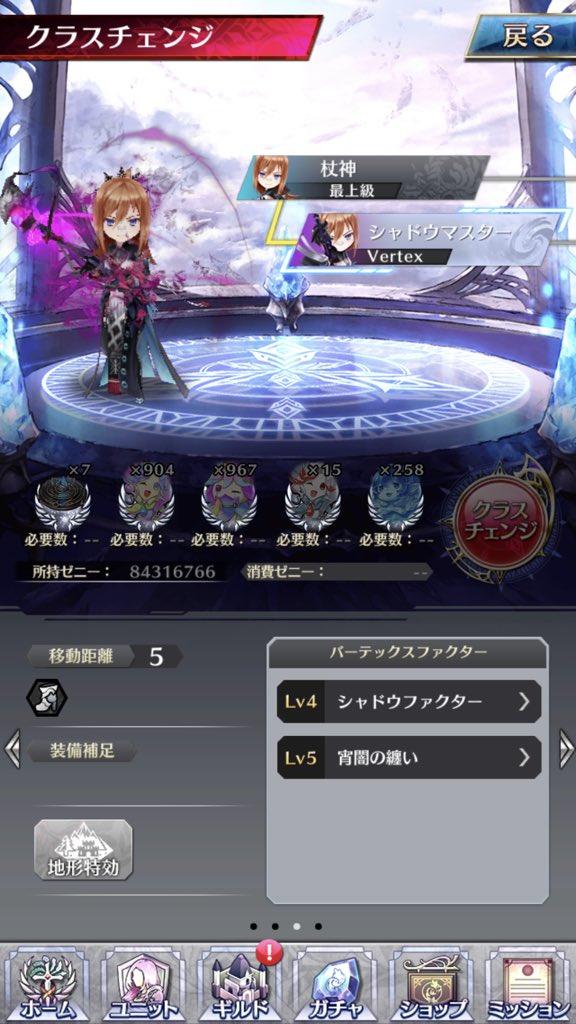 ☆海月♪'s photo on Conan