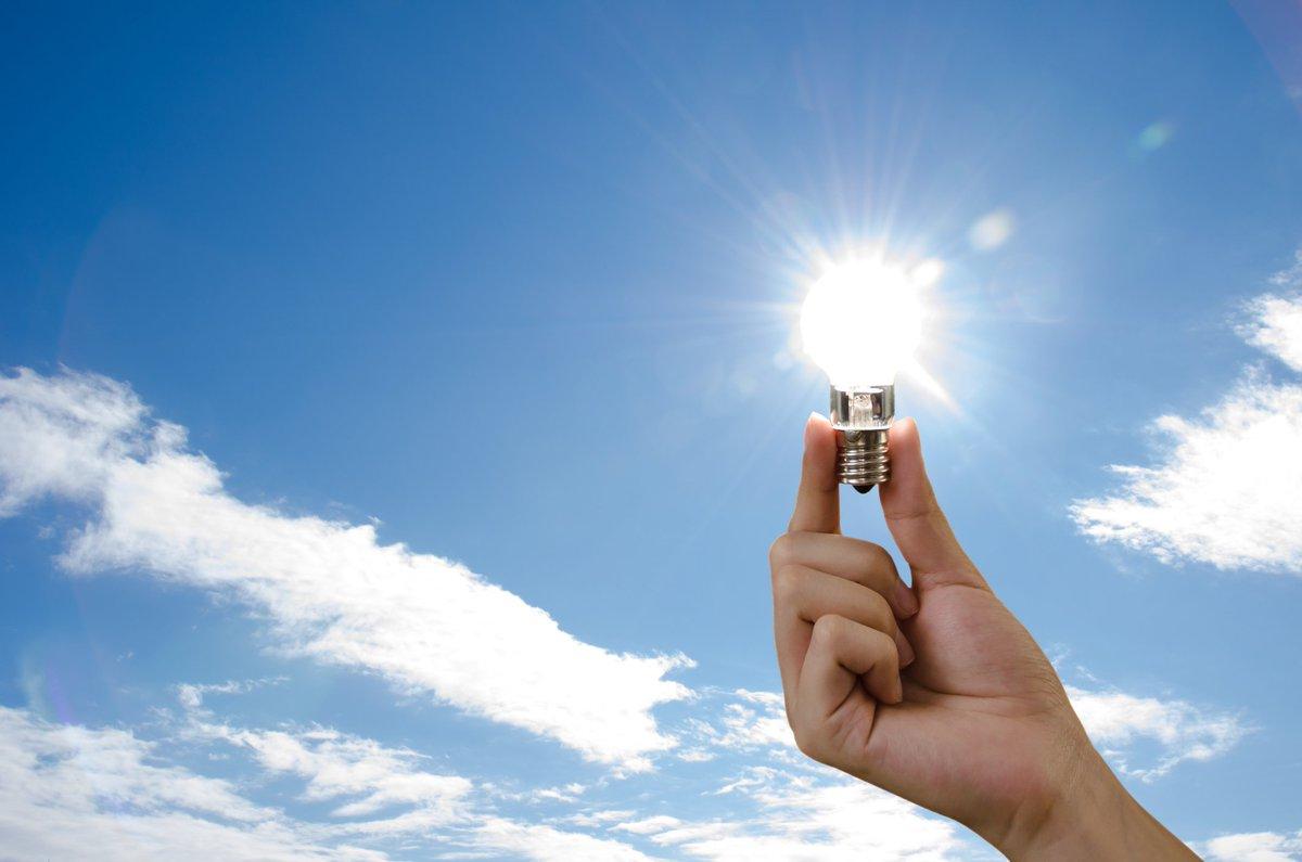 Картинка заряд энергии