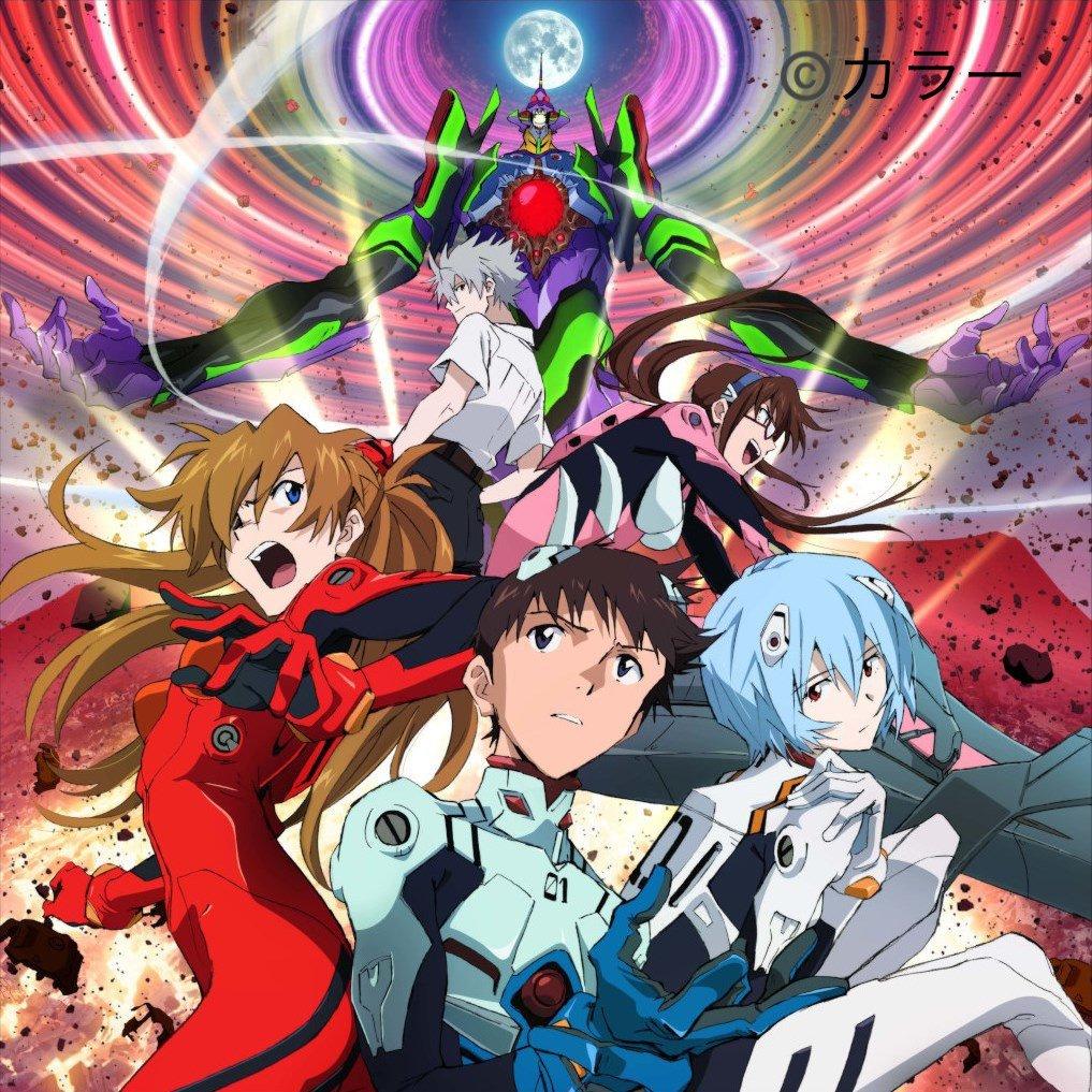 Film Terbaru Shin Evangelion Telah Masuki Perekaman Dialog