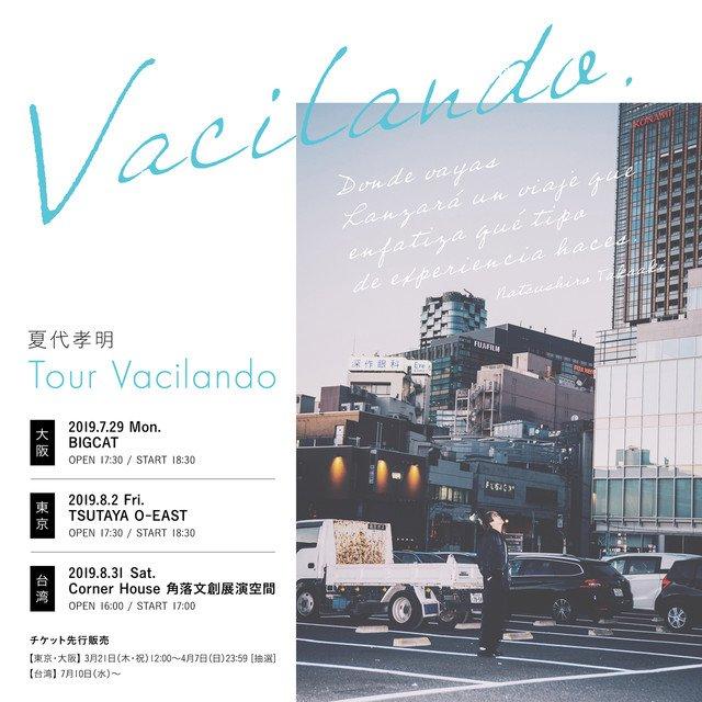夏代孝明、初の海外単独公演含む新ツアー「Vacilando」開催決定(コメントあり) https://natalie.mu/music/news/324302…