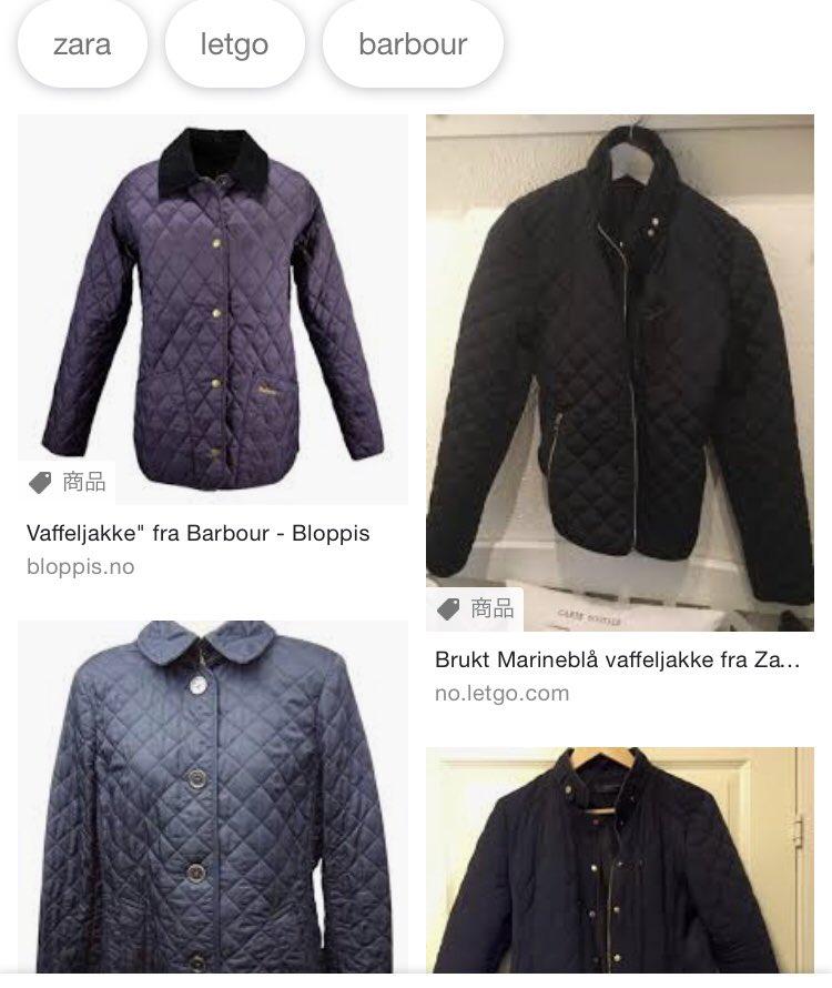 13d2305d この時期、#vaffeljakke を着ている人を見かけます。ワッフルジャケットとは、キルティング素材のジャケットですが、言い得て妙ですねー。