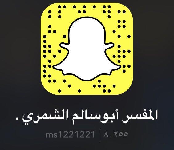 مفسر رؤى ابو سالم الشمري M S 1404 Twitter