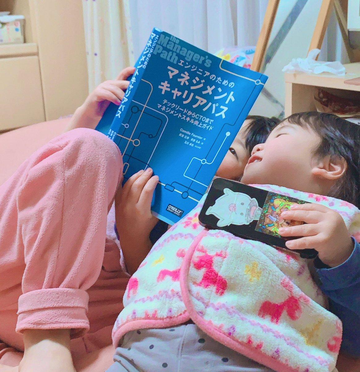 RT @kahonyun: 5歳が1歳に読み聞かせる本か? https://t.co/wpaQ43dVe9