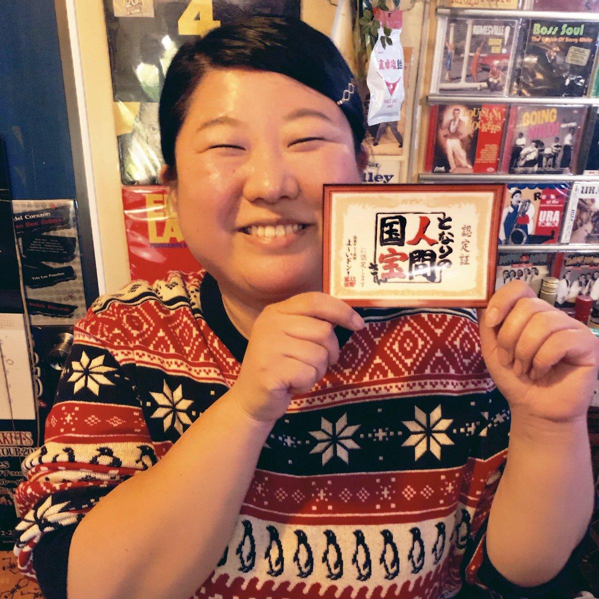 の 人間 国宝 となり 関西テレビ「よ~いドン!」となりの人間国宝さんに明石が登場!3/4・3/5の2日連続で特集!