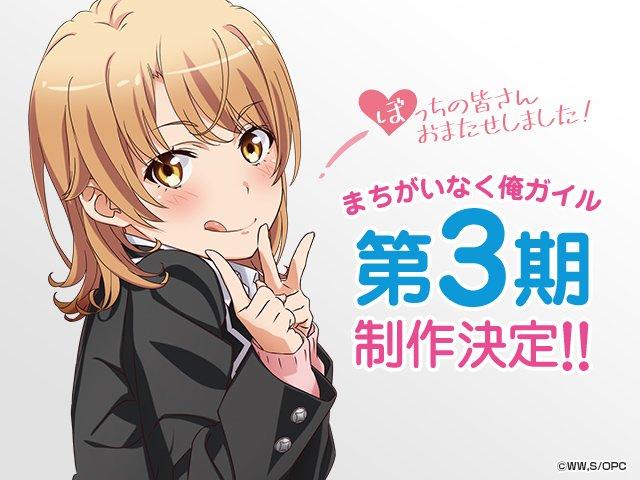 Musim Ketiga Anime Oregairu Luncurkan PV Perdana