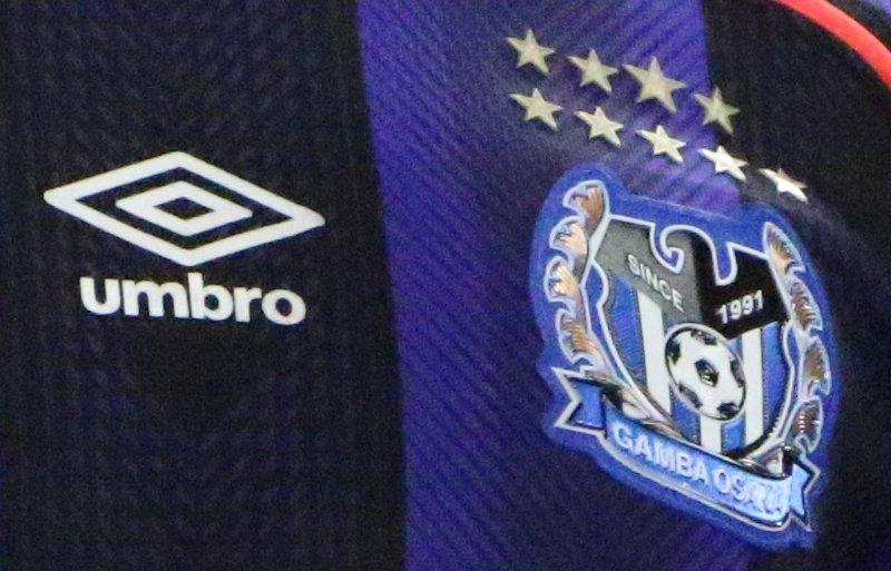 超ワールドサッカー's photo on Gamba