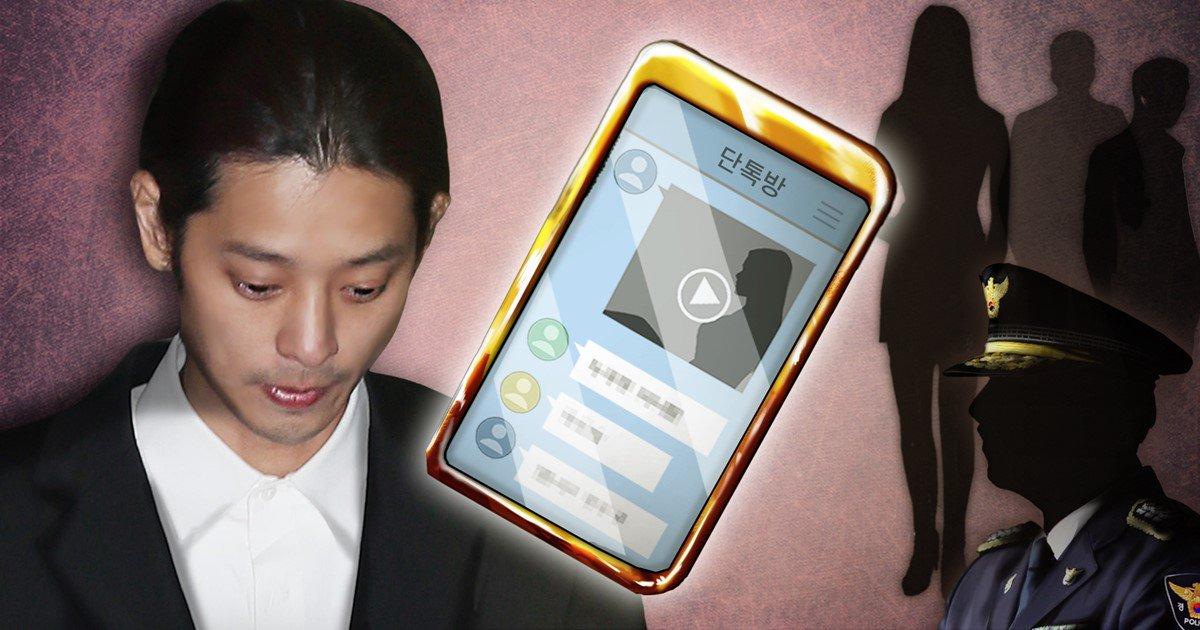 연합뉴스's photo on 구속영장