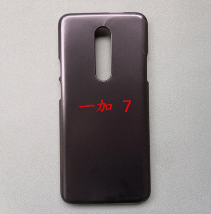New OnePlus 7 Leak Reveals Hidden Feature