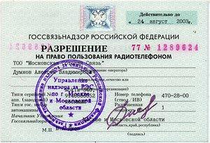 Контрразведка СБУ разоблачила завербованного ФСБ РФ крымчанина, который должен был передавать информацию о дислокации войск на Херсонщине - Цензор.НЕТ 3330