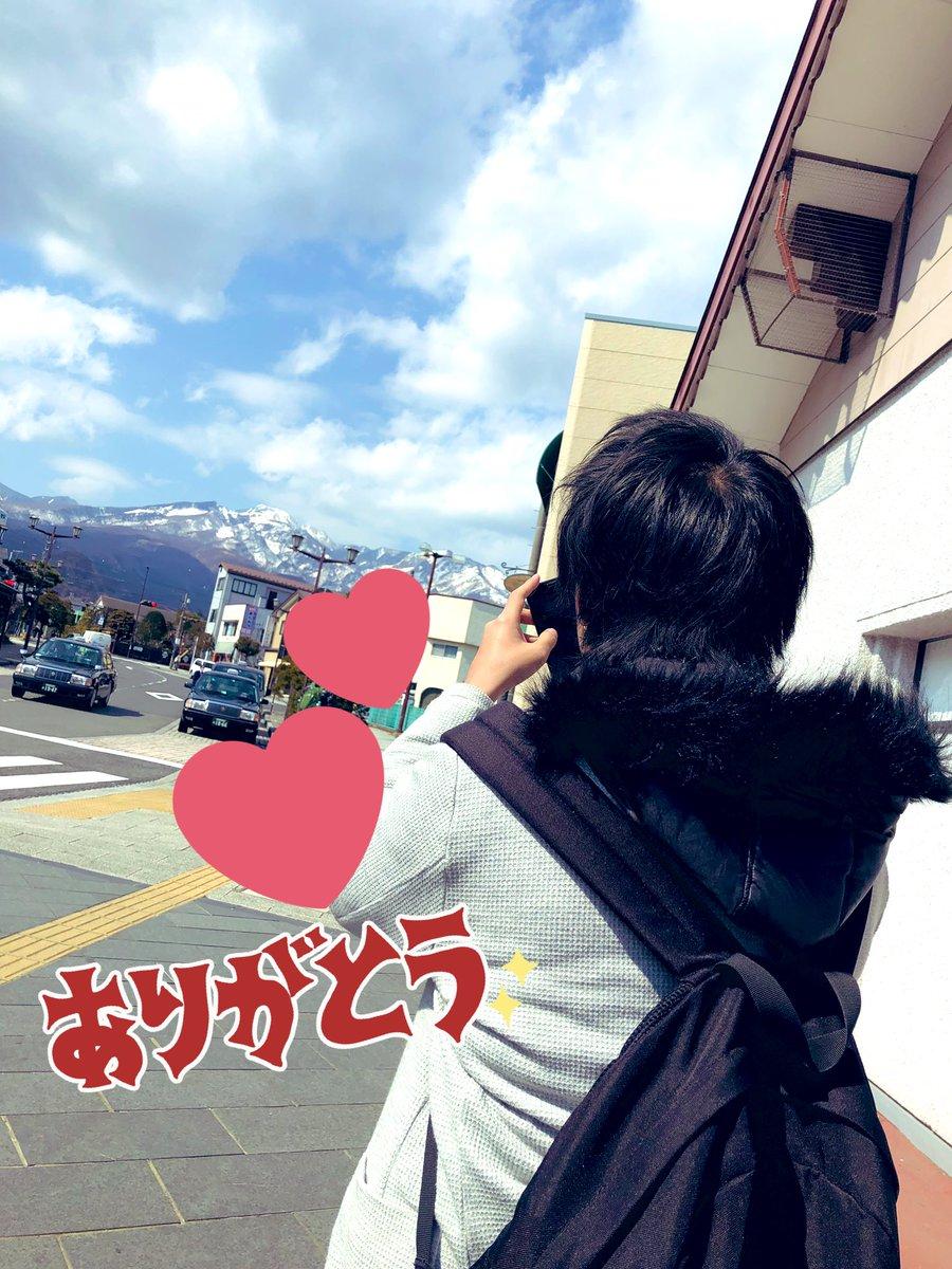 昨晩栃木旅行から帰ってきました! 日光や江戸村などなど沢山行けて楽しかった😆💕 ホテルの部屋番号が記念日だという奇跡もあったり気候も良好で、とても良い旅行になりました✨ せいじくんありがとう!また行こうね♨️☀️ https://t.co/Acu3vLAMqz