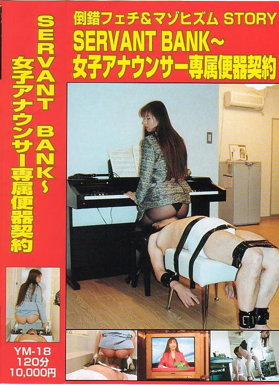 Search results for japanese femdom