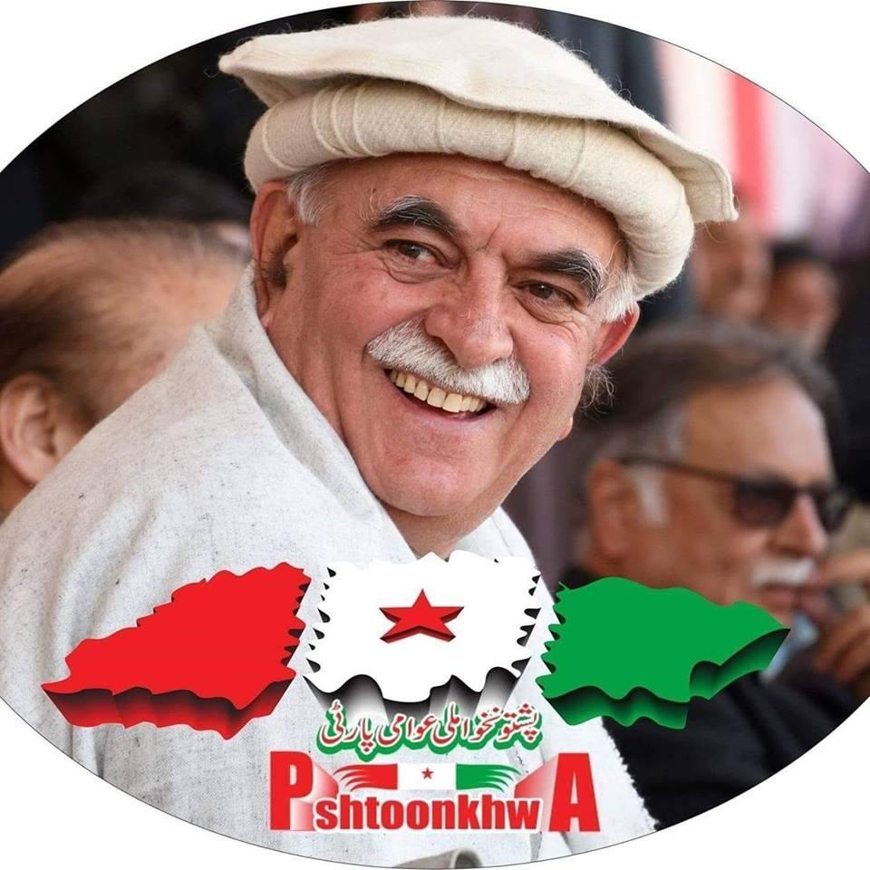 The lantern of true pashtun nationalism #AchakzaiOurPride<br>http://pic.twitter.com/GT3lJLff6k