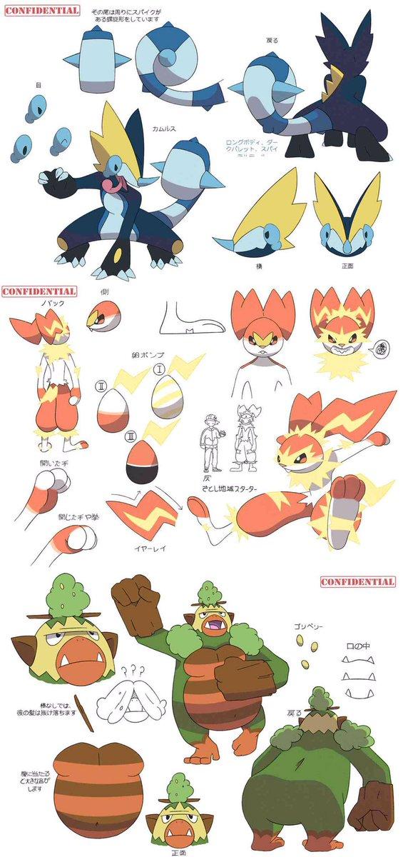 Pokemon Sword Shield Leaks On Twitter Supposed Leak Found On 4chan
