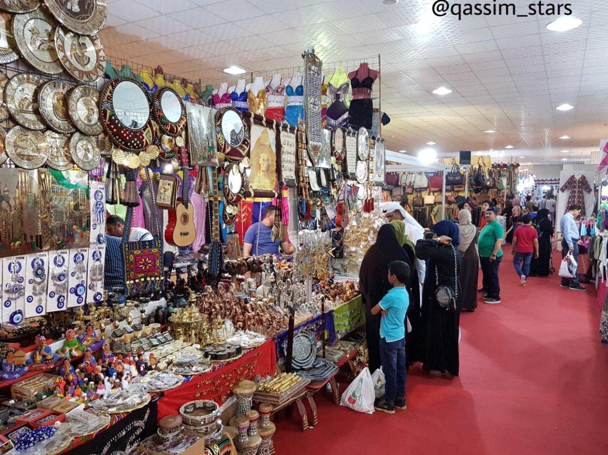 "Baghdad Dar Al Salam on Twitter: ""بعد يومين سينطلق مهرجان البصرة للتسوق  بدورته الـ 5 وبمشاركة اكثر من 100 شركة من 5 دول يبدأ من 3/20 ويستمر الى  2019/4/1 الموقع: ارض المعارض -"