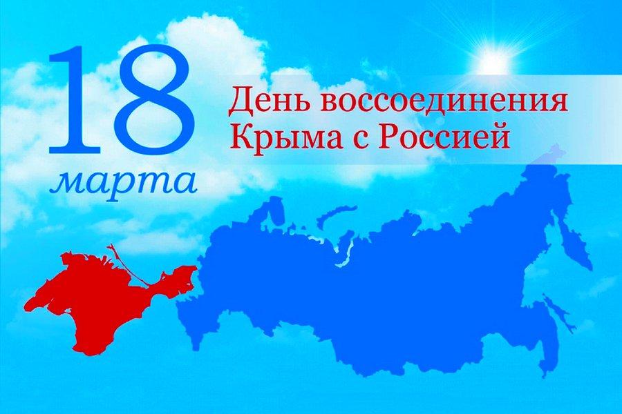 Картинки крым россия 5 лет
