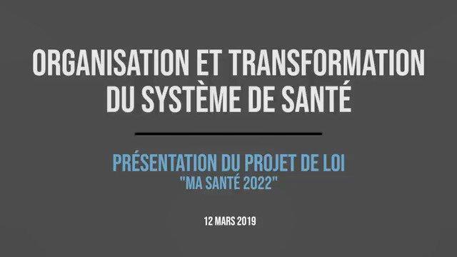 Image for the Tweet beginning: 🇫🇷🏛#DirectAN #PJLSanté🏛🇫🇷 Semaine d'examen du projet
