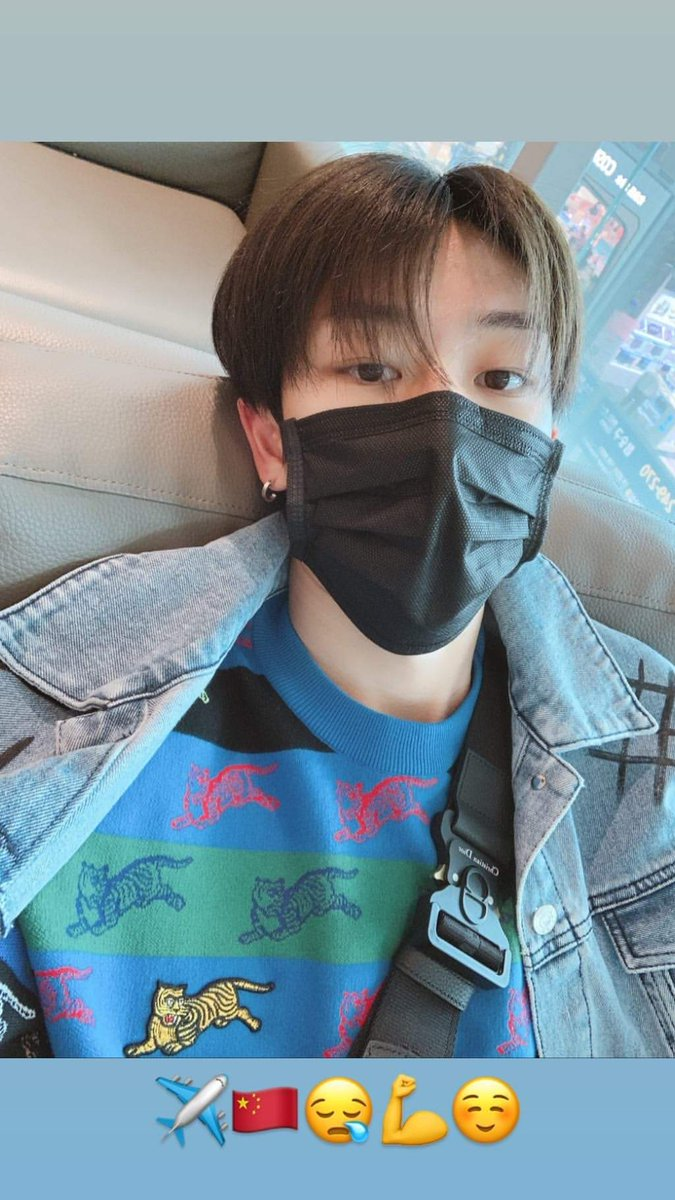 Hope you had a safe flight. Rest well, Hao. Fighting!!!  #The8 #FashionKing #EndlessPossibilities  @pledis_17